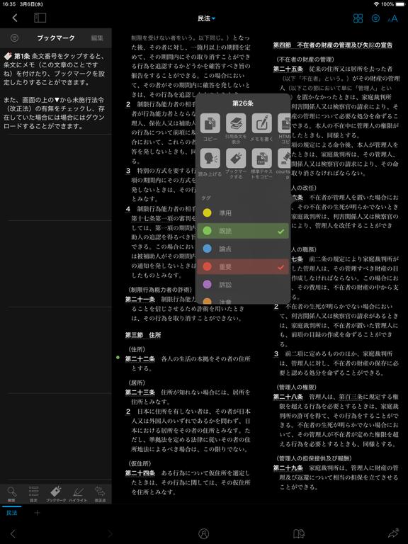 https://is1-ssl.mzstatic.com/image/thumb/Purple113/v4/c1/5d/a4/c15da4bf-7f06-30e4-bab9-84049df668be/mzl.odmpjgdd.png/576x768bb.png