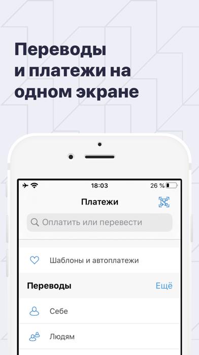 PSB-MobileСкриншоты 2