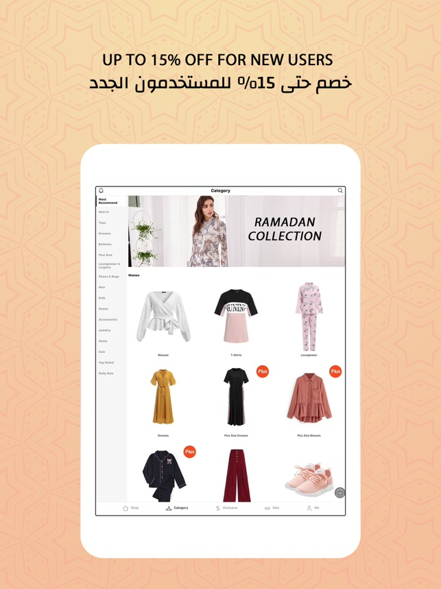a053163368281  SHEIN-Fashion Shopping Online on the App Store