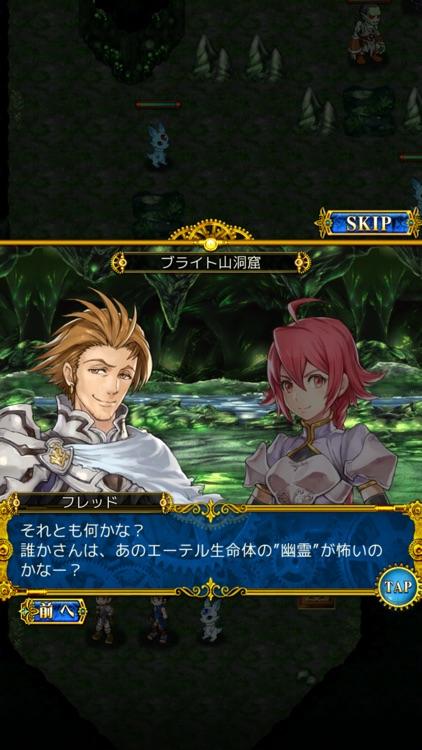 SRPG 伝説のレギオン Remix screenshot-3