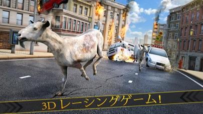 狂気の ヤギ:動物のレースのおすすめ画像1