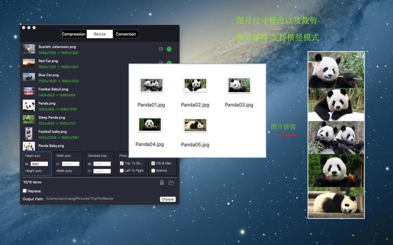 TinyPic - 图片压缩转换裁切工具 for Mac