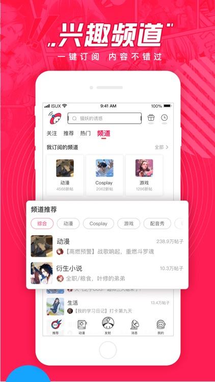 波洞 screenshot-3