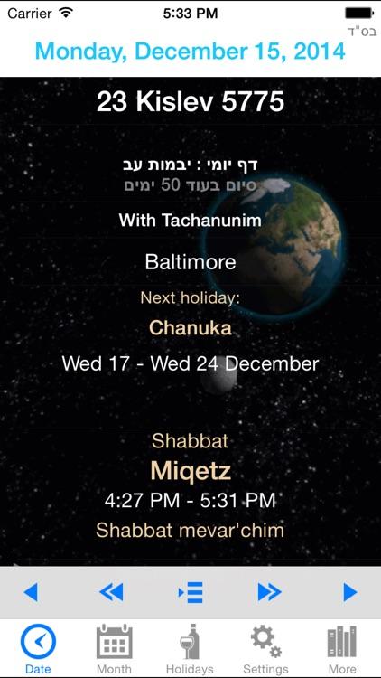 Jewish Calendar - CalJ