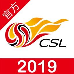 中超联赛-中国足球协会超级联赛官方应用