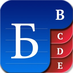ABC English Russian Dictionary