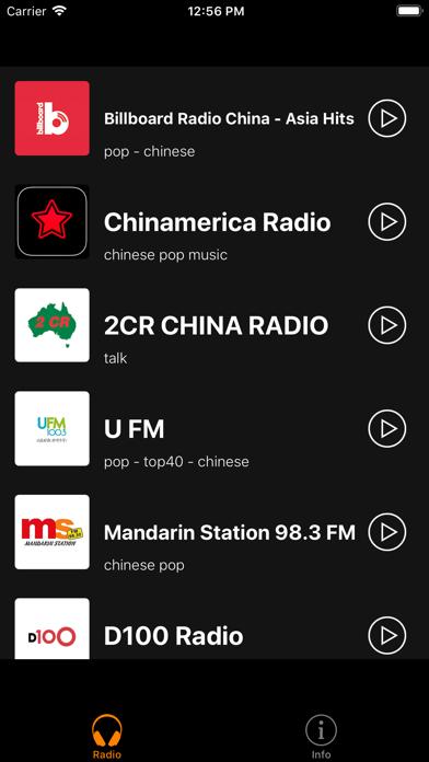 中国インターネットラジオのおすすめ画像1