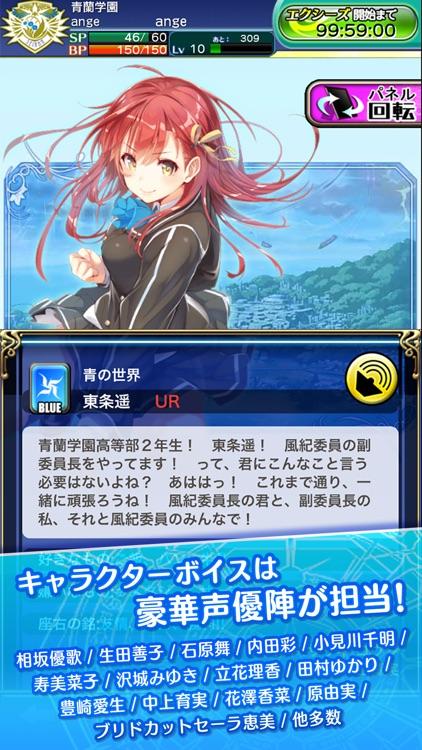 アンジュ・ヴィエルジュ ~ガールズバトル~ screenshot-6