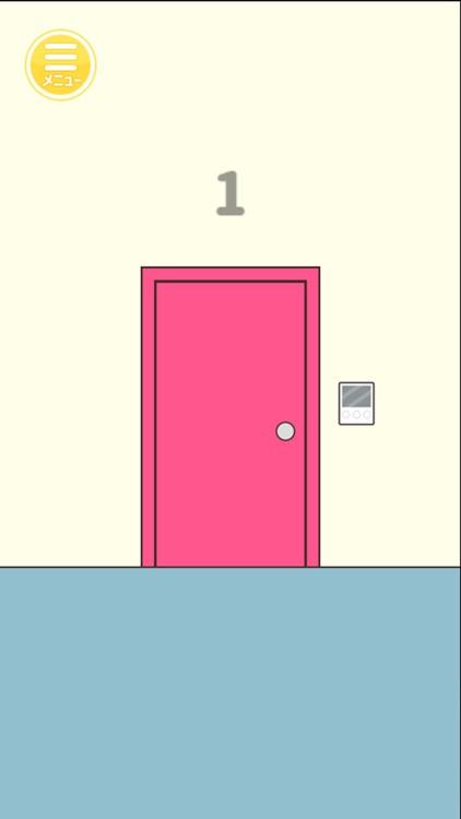 謎解きゲーム Quiz大学からの脱出 screenshot-4