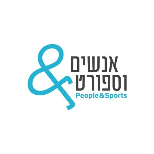 People&Sports - אנשים וספורט