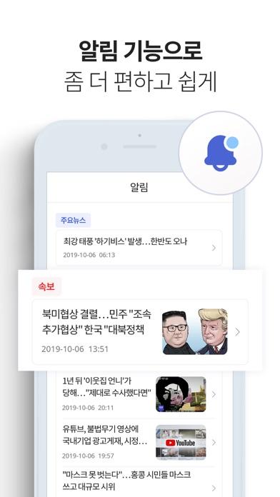 cancel MBC 뉴스 Android 용 2