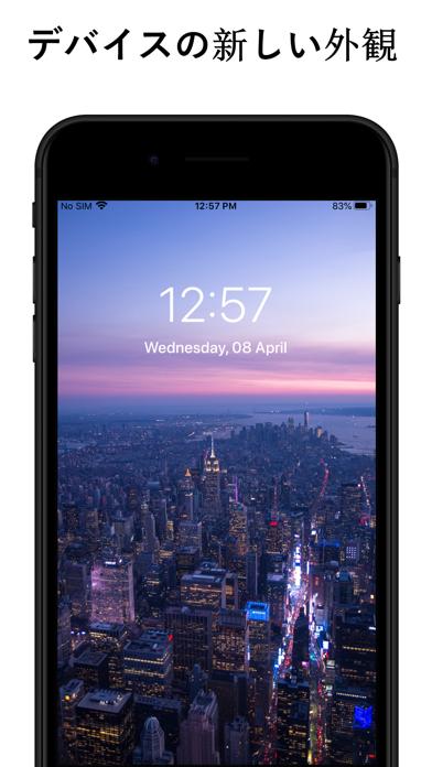 すべてのタイプのiPhone用のオリジナルの壁紙とHDテーマのおすすめ画像5