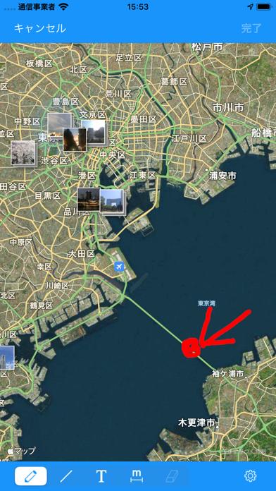 Photo Map Memoのスクリーンショット3