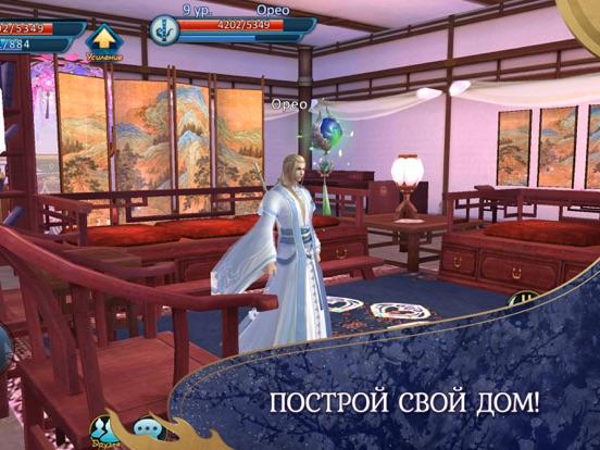 Jade Dynasty: The dragon fire на iPad