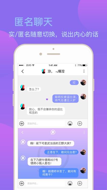 Xback美图短视频社交软件 screenshot-3