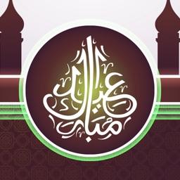Eid Mubarak Photo Frames+