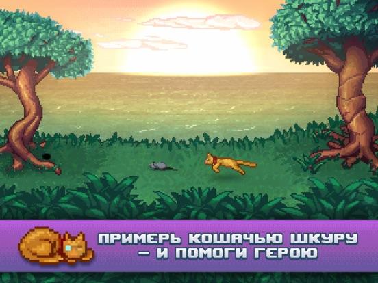 Игра Одиссей Космос - Эпизод 4