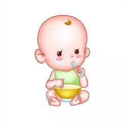 Marathi Baby Names-offical