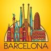 バルセロナ 旅行 ガイド ョ マップ