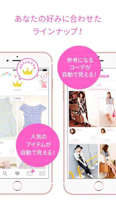 SHOPPIES(ショッピーズ) - フリマアプリ ScreenShot3