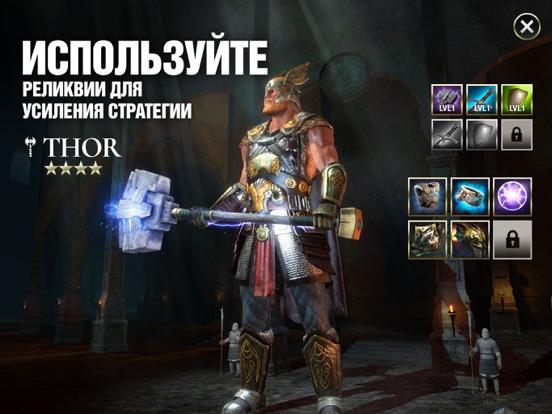 Dawn of Titans для iPad