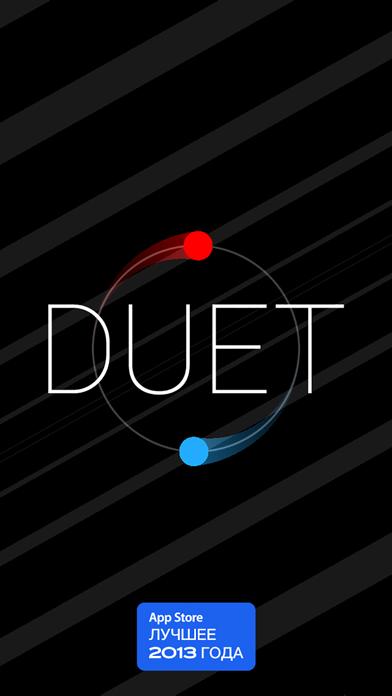 Скриншот №2 к Duet Game