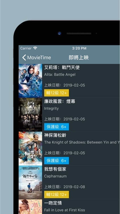 電影時刻 MovieTime screenshot-2