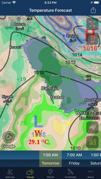 Bahrain Weather screenshot-7