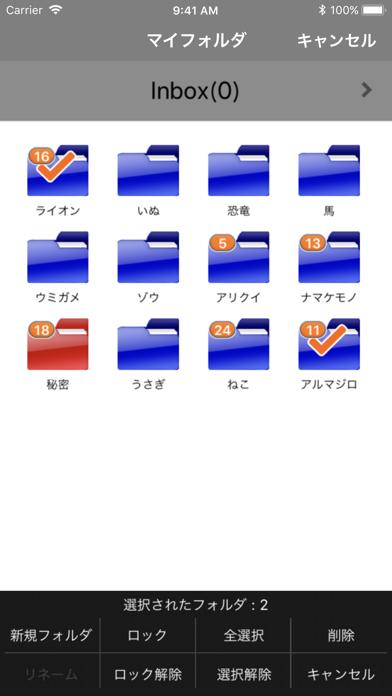 DL-Picture 画像検索紹介画像4
