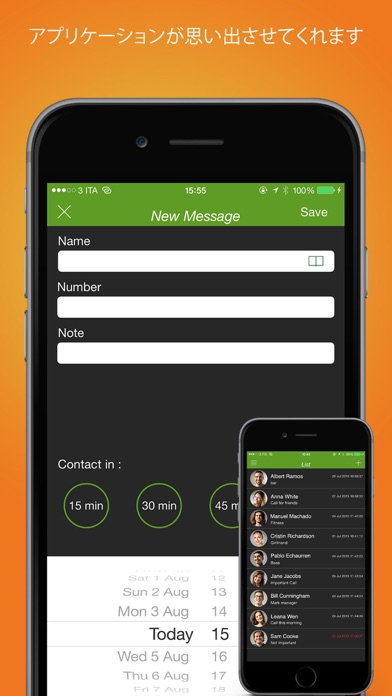 Reminder Message  Pro screenshot1