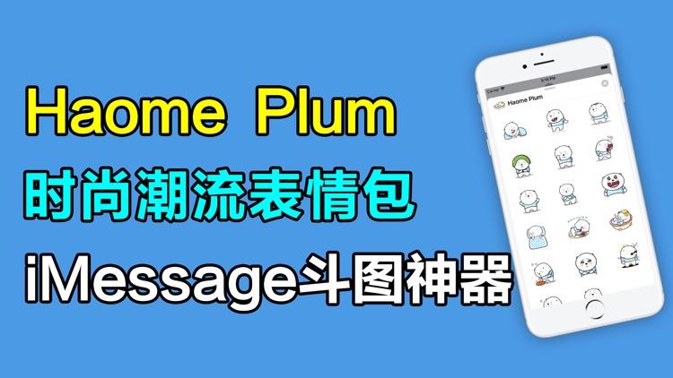 Haome Plum
