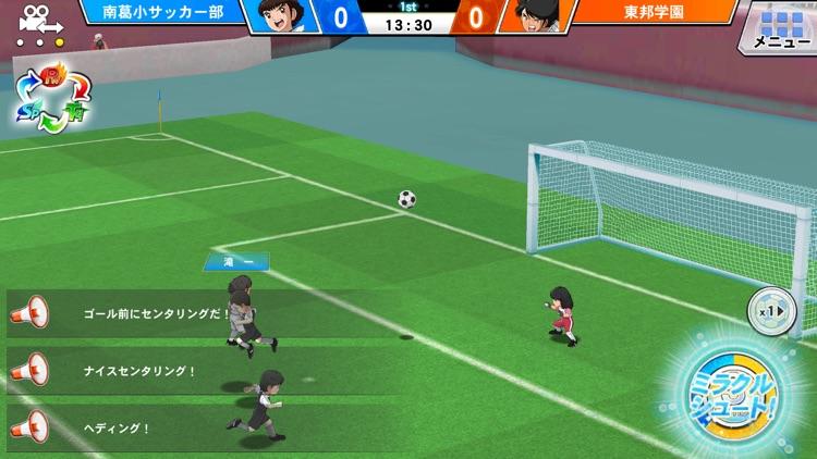 キャプテン翼ZERO~決めろ!ミラクルシュート~ screenshot-3