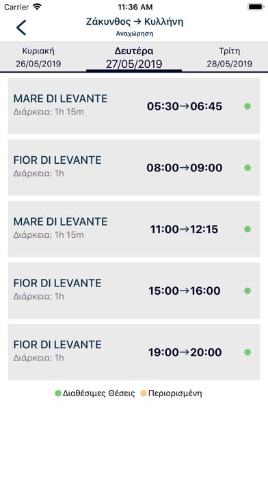 点击获取Levante Ferries