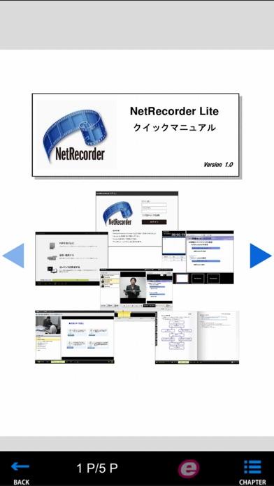 NRViewerCCのスクリーンショット2