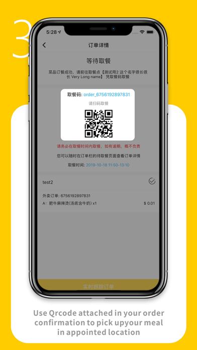 Cheftown 青年食堂Screenshot of 3