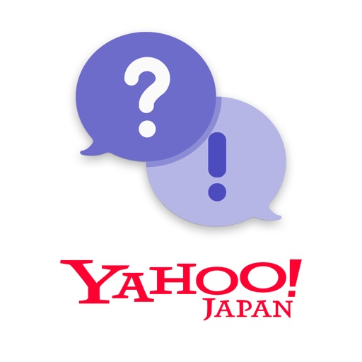 Yahoo!知恵袋