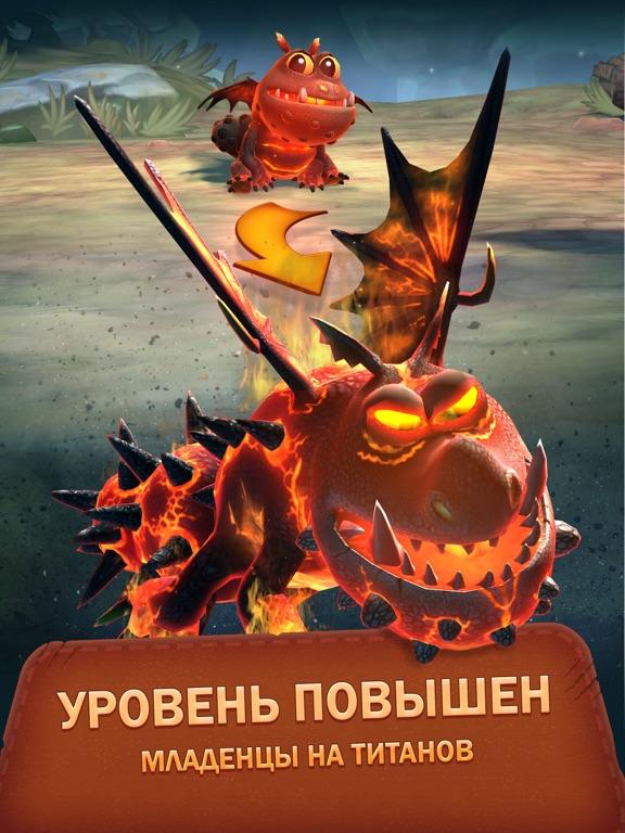 Игра Dragons: Titan Uprising