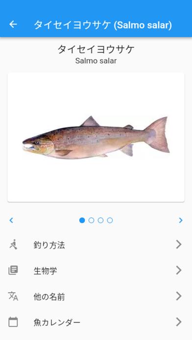 魚の惑星のおすすめ画像8