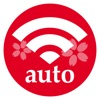 Japan Wi-Fi auto-connect - 新作の便利アプリ iPhone