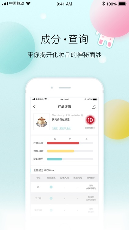 凹凹啦 screenshot-1