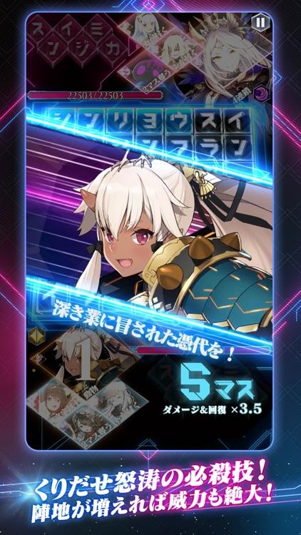 クロス×ロゴス screenshot-6