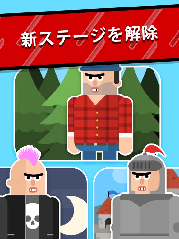 ミスター忍者 - スライスパズルのおすすめ画像2