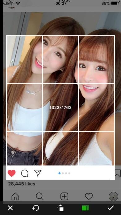 Get More Likes + Pic edit Screenshot