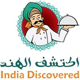 Indian Discovered (Stuff)