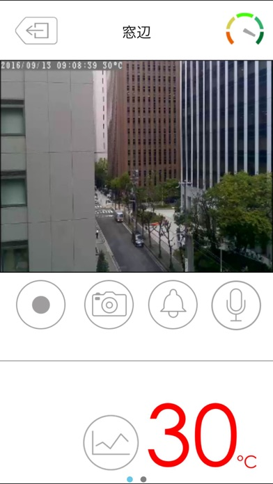 Viewla-IPカメラViewlaシリーズをかんたん視聴のおすすめ画像5