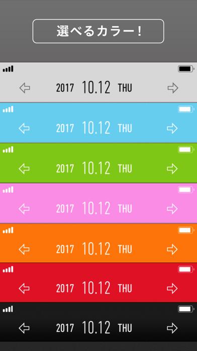 RecStyle カロリー管理と体重記録のダイエット アプリのおすすめ画像3