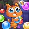 Bubble Popland ポップランドバブルシューター - iPadアプリ