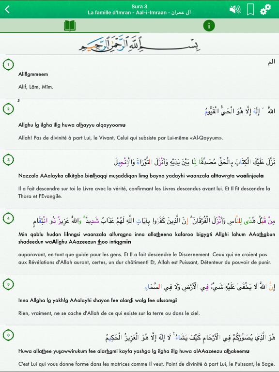 Screenshot #5 pour Coran Audio en Arabe, Français