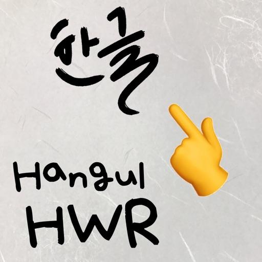Korean Handwriting Keyboard