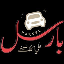 ParcelOman